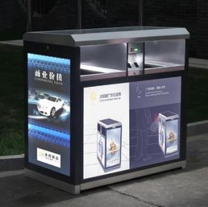 户外分类智能垃圾桶 太阳能环保果皮箱可亮灯 可打广告果壳箱