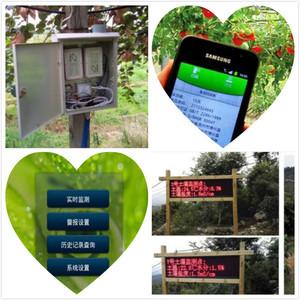 温室大棚远程传感+视频+控制农业物联网设备